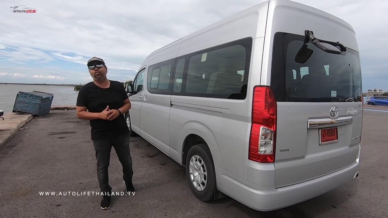 Download ขับเต็มๆ กับ TOYOTA COMMUTER รถตู้ 15 ที่นั่ง คุ้มค่ามั้ย!!