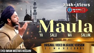 Video Maula Ya Salli Wa Sallim ORIGINAL VIDEO IN ARABIC VERSION download MP3, 3GP, MP4, WEBM, AVI, FLV Oktober 2018
