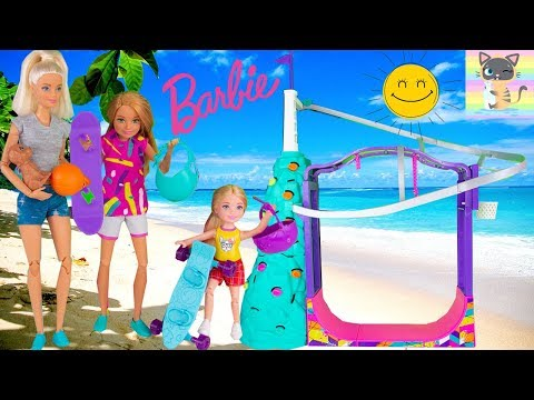 Barbie Sisters House Cleaning Morning Routine Before Going Mcdonald Drive Thru & Skateboard Park