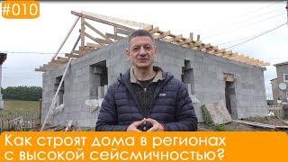 видео Программы для постройки дома из бруса: обзор, особенности использования
