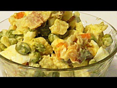 Треска горячего копчения салат