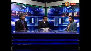 Dawasa Sirasa TV 04th December 2018 with Roshan Watawala with J. sri Ranga, Sanjeewa Ranathunga Thumbnail
