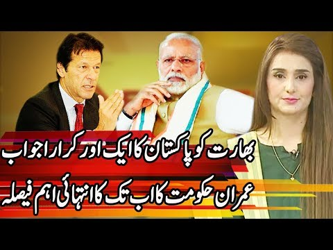 Sports News in Urdu - کھیل - ایکسپریس اردو