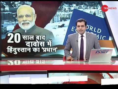 PM Modi to visit Switzerland today to attend World Economic Forum