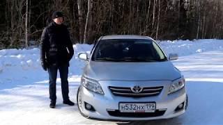 почему никто не хочет покупать Toyota Corolla