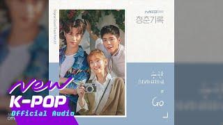 Youtube: Go / Seungkwan (SEVENTEEN)