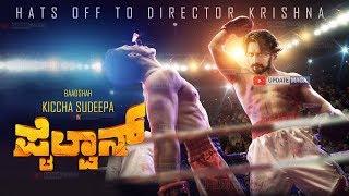 Sudeep Pailwan Kannada Movie | Ravishankar | Krishna | Kiccha Sudeep Pailwan Release Date