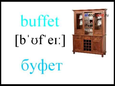 Отзыв клиента про установку мебели производства компании Мебель ПВМ - mebel-pvm.com.ua