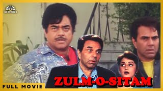Zulm-O-Sitam | Dharmendra, Shatrughan Sinha, Madhoo | Action Hindi Full Movie