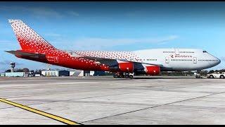 Москва - Владивосток (Boeing 747-400)