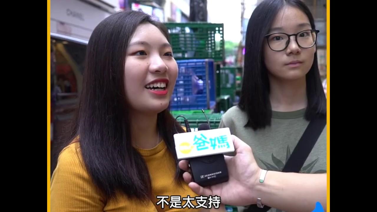 刪減DSE中文聆聽,說話卷 學生哥點睇? - YouTube