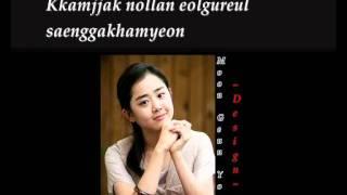 Moon Geun Young - Design
