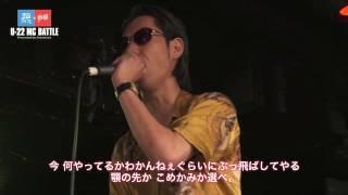 超ライブ×戦極 U-22 MC BATTLE」DVD 11.30 発売 DVD2枚組 ¥3000+tax 8...