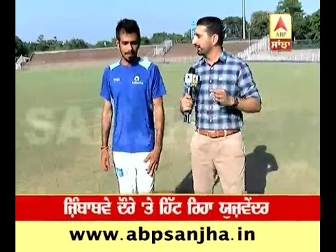Exclusive : Yuzvendra Chahal comments about Chess, Mahi and IPL