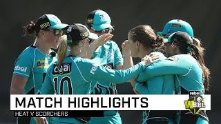 Heat cruise to first win | Rebel WBBL|04