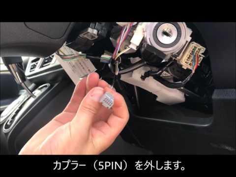 トヨタ ヴォクシー VOXYノア エスクァイア80 85 専用 TPMS タイヤ空気圧監視警報システム TSSC搭載車 取り付操作