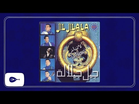 GHABA EL DIB GRATUIT MP3 JILALA TÉLÉCHARGER JIL