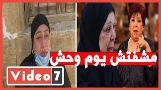 """مساعدة رجاء الجداوي تبكي أمام قبرها: """"22 سنة معاها مشفتش يوم وحش"""".. فيديو - اليوم السابع"""