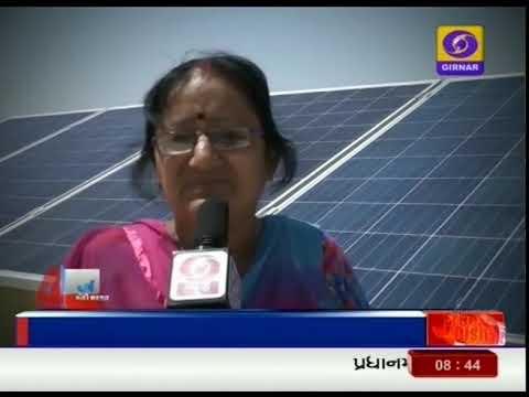 4 Saal Modi Sarkaar 25 @ Mehsana Solar Roof top | Gujarat