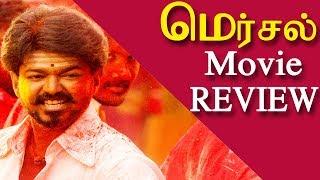 mersal review | mersal movie review | vijay mersal review | redpix
