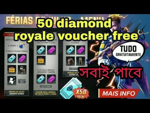 Free Fire get 50 diamonds royale voucher   Mega Event in Free Fire  