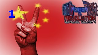 Power and Revolution (Geopolitical Simulator 4) China Part 1 2018 Add-On Space Race Here I Come