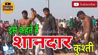 Gani Pahalwan V/S Kala Pahlwan || Best kushti dangal || Shukla studio
