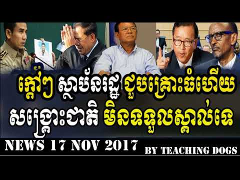 Cambodia Hot News VOD Voice of Democracy Radio Khmer Evening Friday 11/17/2017