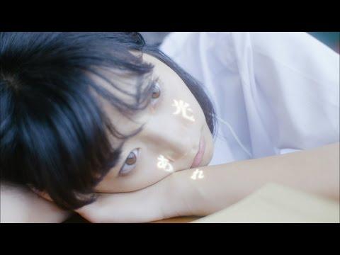 BURNOUT SYNDROMES 『ヒカリアレ』 Music Video TVアニメ「ハイキュー!! 烏野高校 VS 白鳥沢学園高校」オープニング・テーマ