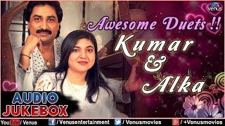 Awesome Duets : Kumar Sanu u0026 Alka Yagnik ~ Romantic Hits || Audio Jukebox