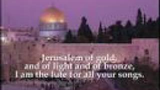 Zehava Ben - Yerushalayim Shel Zahav