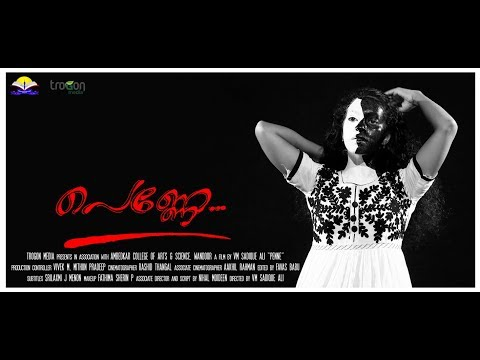 പെണ്ണേ | PENNE | Malayalam Docufiction on Women Empowerment