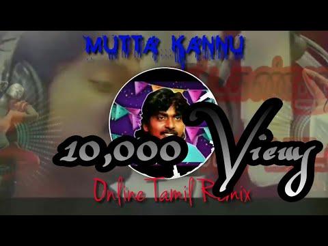 Gana remix tamil
