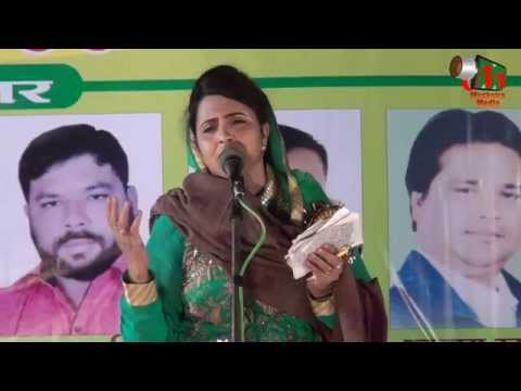Shabina Adeeb GUJARAT KA MANZAR, Nagpur Mushaira 2015, Mushaira Media