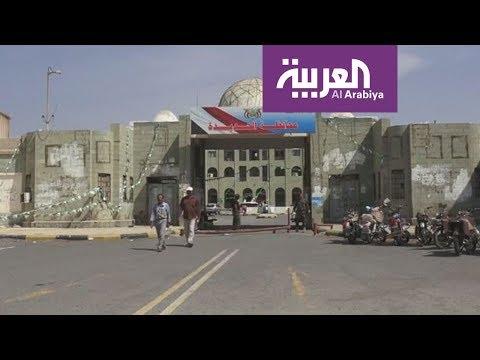 الشرعية: إعلان انسحاب الحوثي من الحديدة مسرحية هزلية