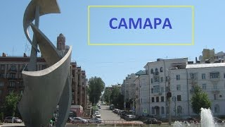 Город Самара - фильм / Самарский район, ул. Ленинградская, набережная, прогулка.