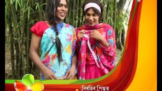 Oi Khapla | 16th july | Full Episode | No 304