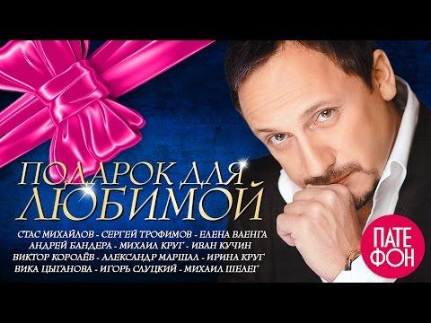 Иван Кучин слушать онлайн бесплатно или скачать mp3