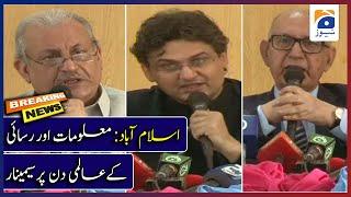 Islamabad Main Malumat Aur Rasai ke Aalmi Din Par Seminar..!!
