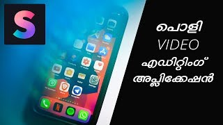 Best iPhone Video Editor in Malayalam