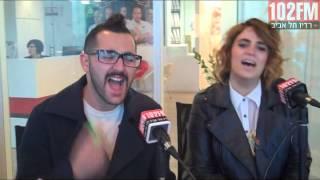 עילי בוטנר וילדי החוץ - תם ולא נשלם  - רדיו תל אביב 102FM