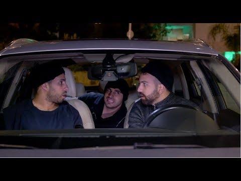 אלעד לוי וליהי בנין - משימה אפשרית  (גברים שיכורים)