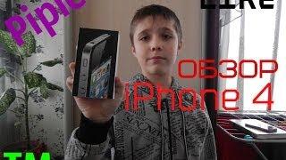 Обзор iPhone 4 - Black 8 GB(, 2014-01-17T10:32:11.000Z)