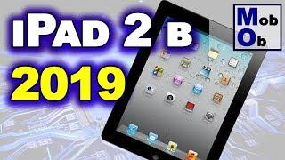 обзор Apple iPad 2