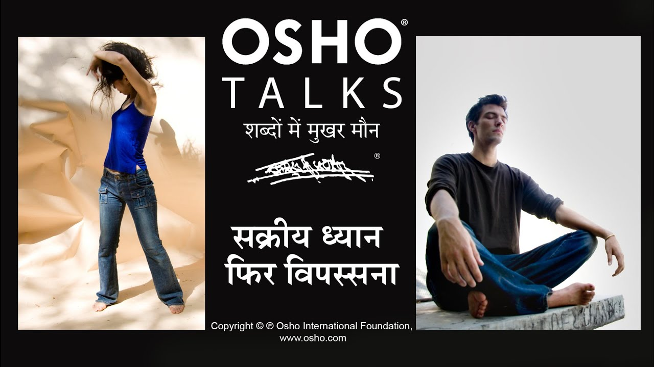 OSHO Hindi Talk: First Dynamic Meditation Then Vipassana