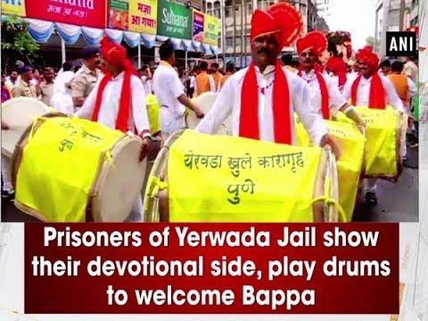 Prisoners of Yerwada Jail show their devotional side, play