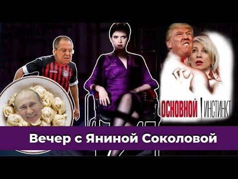 РФ готовится напасть