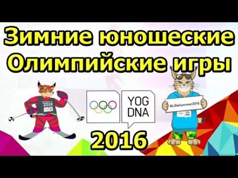 Биатлон кубок мира 2016 2017