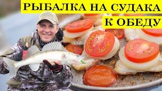 Рыбалка с volloha Рецепт судака на костре Судак на джиг