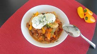 🍲Тушеная свинина с фасолью и овощами❗️ Рецепт вкусного блюда без лишних заморочек 👌😋❗️